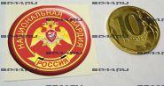 Наклейка 3D Национальная гвардия