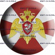 Наклейка 3D мини Национальная гвардия