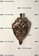 Фрачный знак ФСБ (позолота)