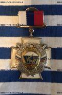 """Медаль """"98 гв. ВДД"""""""